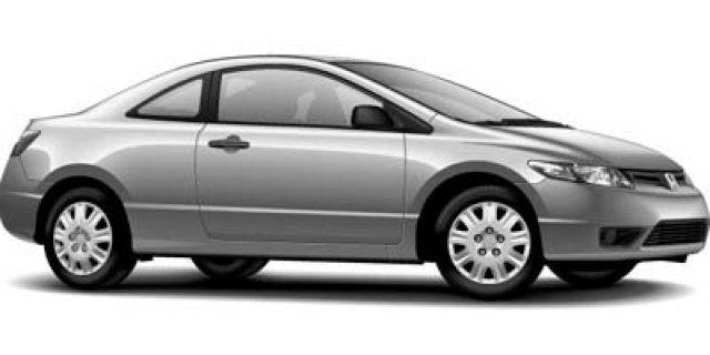 Used Honda Civic Cpe DX